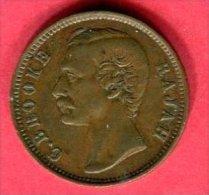 SARAWAK  1880 TTB 20 - Malaysie