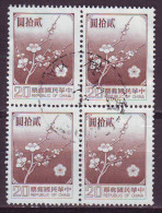 Republic Of China, 1979 - 20$ Flowers, Quartina - Nr.2154 Usato° - Usati