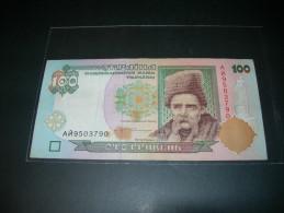 Ukraine.  100 Hryven  1996. - Ukraine