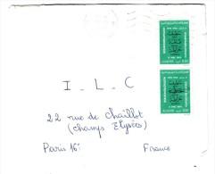Marcophilie - Algérie - Lettre Cachet De Tebessa - 19/10/1976 - Timbre 0.50 8 Mai 1945 - Argelia (1962-...)