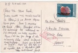 Timbre De 1978  Sur Carte  Postale Du  19 Avril 1979 Pour La France , 2 Scans - 1949 - ... République Populaire