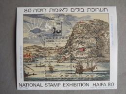 Israel Bloc N°20 Oblitéré Exposition D'haifa - Hojas Y Bloques