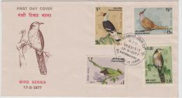 Nepal  1977  Birds 4v FDC # 81299 - Songbirds & Tree Dwellers