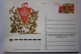 MOSCOW. OLD USSR Postal Card - 1976 - FOLK ART CREATIVITY FESTIVAL - OPERA - BALLET - Feesten
