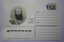 MOSCOW. OLD USSR Postal Card - 1987 - BALAKIREV - OPERA - COMPOSER - Muziek