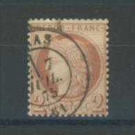 FRANCE               ---    N°    51 - 1871-1875 Ceres