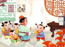CHINA MINT MNH ** - China