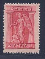 Greece, Scott # 199 Mint Hinged Iris, 1911, Tiny Gum Thins - Unused Stamps