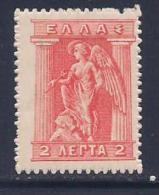 Greece, Scott # 215 Mint Hinged Iris, 1913 - Greece