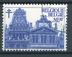 VEND BEAU TIMBRE DE BELGIQUE N° 1354 , MACULAGE DU BLEU EN HAUT !!!! - Errors And Oddities