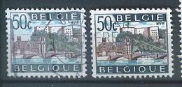 VEND BEAU TIMBRE DE BELGIQUE N° 1352 , VARIETE D ´ IMPRESSION ??? - Errors And Oddities