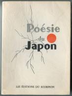 Haikus Poésie Du Japon Colette DE SAINT MAURICE EO Dédicacée 1963 - Poésie