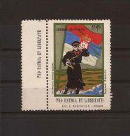MILITARE PATRIOTTICO PRO PATRIA ET LIBERTATE SERBIA 1915 WWI ILLUST PIETRA - Cinderellas