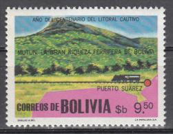 Bolivia    Scott No.  650    Unused Hinged   Year  1979 - Bolivia
