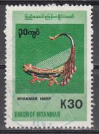 Burma    Scott No.  342    Used     Year  1998 - Myanmar (Burma 1948-...)