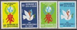 IVORY COAST, 1979 IYC 4 MNH - Ivory Coast (1960-...)