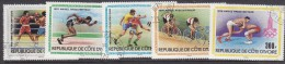 IVORY COAST, 1979 OLYMPICS 5 FU - Ivory Coast (1960-...)