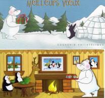 BLOC SOUVENIR N° 5** MEILLEURS VOEUX 2006 Dans Son Blister D´origine TB - Blocs & Feuillets