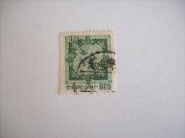 République De Chine:timbre N° 512 (YT) - 1945-... République De Chine