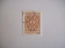 République De Chine:timbre N° 2469 (YT) - 1945-... République De Chine