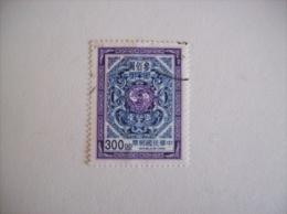 République De Chine:timbre N° 2324 (YT) - 1945-... République De Chine