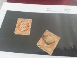 LOT 192800 TIMBRE DE FRANCE OBLITERE N�23 VALEUR 20 EUROS