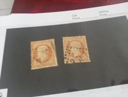 LOT 192803 TIMBRE DE FRANCE OBLITERE N�23 VALEUR 20 EUROS