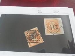 LOT 192809 TIMBRE DE FRANCE OBLITERE N�23 VALEUR 20 EUROS