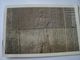 Luxor  Abydos - Egypte