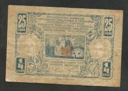 [NC] YUGOSLAVIA / JUGOSLAVIA - 25 PARA / 1/4 DINARA (1921) - Jugoslavia