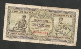 [NC] YUGOSLAVIA / JUGOSLAVIA - 100 DINARA (1946) - Jugoslavia