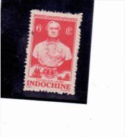 YT Indochine 1944-05 NEUF  - N° 268 - Chasseloup Laubat(sans Gomme) - Indochine (1889-1945)