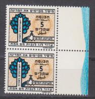 ISRAEL 2 REVENUE STAMP - INCOME TAX - 5 SHEKEL EACH - WATER PIPE - MNH - Non Classés