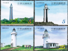 2014 Lighthouse Lighthouses Historical Building Taiwan Stamp MNH - Collections, Lots & Series