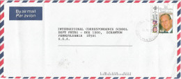Seychelles Zil Elwannyen Sesel 1991 Victoria Prince Philip Royal Cover - Seychellen (1976-...)