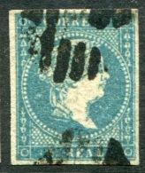 Edifil 45, 1 Real Azul Verdoso Filigrana De Lineas Cruzadas De 1856 En Usado RR - Gebruikt