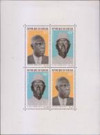Senegal 1969 President Lamine Gueye MNH MS - Senegal (1960-...)