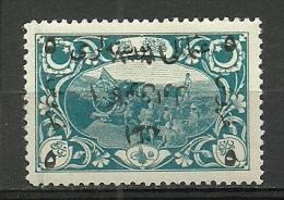 Turkey; 1921 1st Adana Issue Stamp, Reverse Overprint ERROR - 1920-21 Anatolia