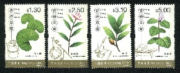 Hong Kong 2001 Chinese Herbs Stamps Medicine Flower - 1997-... Chinese Admnistrative Region
