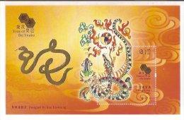 Hong Kong 2013 Chinese New Year Of Snake Zodiac Stamp S/s Frog Mushroom Fungi Fire - Pilze