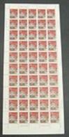 China 1995 Field Post Stamp Sheet Flag Soldier Plane Rocket Satellite Dove Tank - 1949 - ... République Populaire