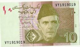 PAKISTAN NEW 10RS SEMI FANCY NUMBER  VY1919091  2013 - Pakistán