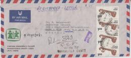 India 1981  SOS Tibetan Children's Village, Dharamsala Cover To SOS Austria # 81414   Inde  Indien - India