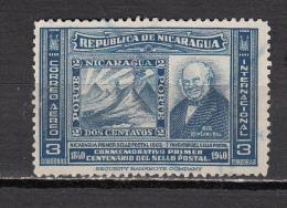 NICARAGUA ° YT N° AVION 226 - Nicaragua