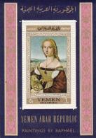 Yemen Hb Michel A73A - Yemen