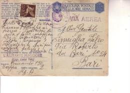 Franchigia Militare -- Posta Militare Nr 2 Sez A--( Corfù?) Affrancatura Di Posta Aerea - 1900-44 Vittorio Emanuele III