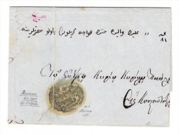 Vorphila Brief 1853 Von Bursa Nach Constantinopel - Turkey
