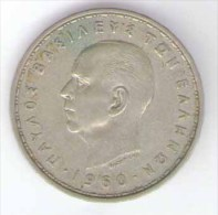GRECIA 20 DRACHMAI 1960 AG SILVER - Grecia