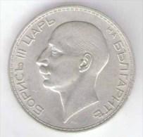 BULGARIA 100 LEBA 1937 BORIS III AG SILVER - Bulgaria