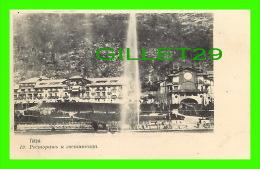 GAGRA, GÉORGIE - FONTAINE - PHOTOTYPIE, M. PIKOWSKY - ENVRIRON ANNÉE 1900 - ENDOS NON DIVISÉ - - Géorgie